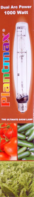 Plantmax Dual Arc Tube Lamps